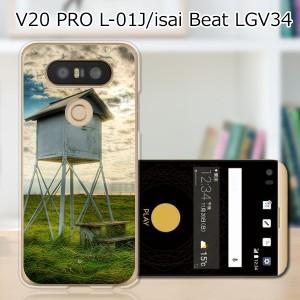 isai Beat LGV34 ハードケース/カバー 【百葉箱 PCクリアハードカバー】  スマートフォンカバー・ジャケット