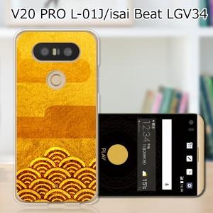 V20 PRO L-01J ハードケース/カバー 【大和紋様 PCクリアハードカバー】  スマートフォンカバー・ジャケット