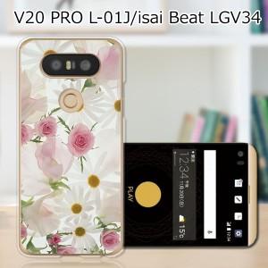 V20 PRO L-01J ハードケース/カバー 【フラワーアレンジメント2 PCクリアハードカバー】  スマートフォンカバー・ジャケッ