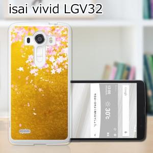 isai vivid LGV32 TPUケース/カバー 【新春桜:雅 TPUソフトカバー】 isai vivid LGV32 スマートフォンカバー・ジャケット