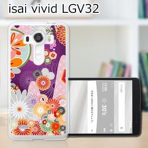isai vivid LGV32 ハードケース/カバー 【和紙柄 PCクリアハードカバー】 isai vivid LGV32 スマートフォンカバー・ジャケット