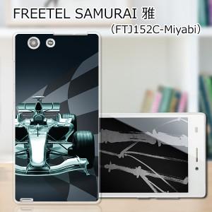 FREETEL SAMURAI MIYABI 雅 ハードケース/カバー 【F1 PCクリアハードカバー】  スマートフォンカバー・ジャケット
