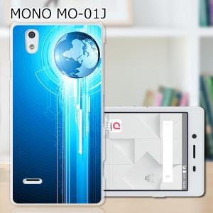 MONO (モノ) MO-01J ハードケース/カバー 【The earth PCクリアハードカバー】  スマートフォンカバー・ジャケット
