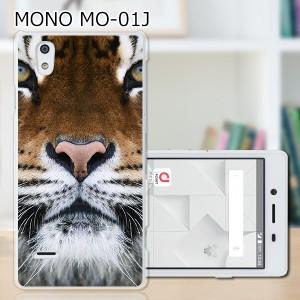 MONO (モノ) MO-01J ハードケース/カバー 【TIGER PCクリアハードカバー】  スマートフォンカバー・ジャケット