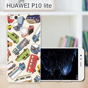 HUAWEI P10lite ハードケース/カバー 【ミニカーズ PCクリアハードカバー】 スマートフォンカバー・ジャケット