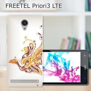 FREETEL Priori3 LTE ハードケース/カバー 【火の鳥 PCクリアハードカバー】  スマートフォンカバー・ジャケット