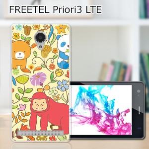 FREETEL Priori3 LTE ハードケース/カバー 【ZOO PCクリアハードカバー】  スマートフォンカバー・ジャケット