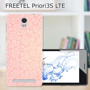 FREETEL Priori3s LTE ハードケース/カバー 【薔薇ドット PCクリアハードカバー】  スマートフォンカバー・ジャケット