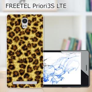 FREETEL Priori3s LTE ハードケース/カバー 【LeopardG PCクリアハードカバー】  スマートフォンカバー・ジャケット