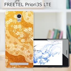 FREETEL Priori3s LTE ハードケース/カバー 【桜単衣 PCクリアハードカバー】  スマートフォンカバー・ジャケット