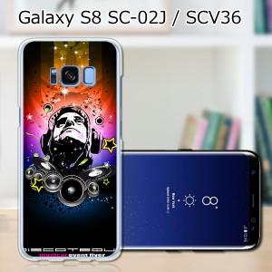 Galaxy S8 SCV36 SC-02J共用 ハードケース/カバー 【Disco! PCクリアハードカバー】 スマートフォンカバー・ジャケット