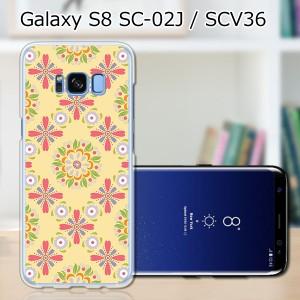 Galaxy S8 SCV36 SC-02J共用 ハードケース/カバー 【Sunフラワー PCクリアハードカバー】 スマートフォンカバー・ジャケット