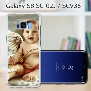 Galaxy S8 SCV36 SC-02J共用 ハードケース/カバー 【Baby Angel PCクリアハードカバー】 スマートフォンカバー・ジャケット