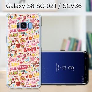 Galaxy S8 SCV36 SC-02J共用 ハードケース/カバー 【LOVE214 PCクリアハードカバー】 スマートフォンカバー・ジャケット