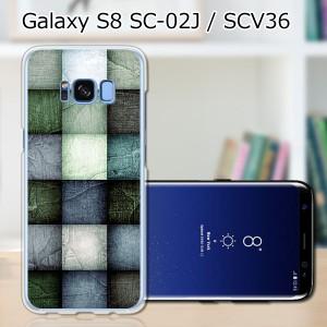Galaxy S8 SCV36 SC-02J共用 ハードケース/カバー 【Stoneチェック PCクリアハードカバー】 スマートフォンカバー・ジャケット