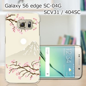 Galaxy S6 edge SCV31/SC-04G ハードケース/カバー 【富士桜 PCクリアハードカバー】 Galaxy S6 edge SCV31/SC-04G スマートフォンカバー