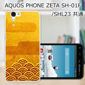 AQUOS PHONE ZETA SH-01F ハードケース/カバー 【大和紋様 PCクリアハードカバー】アクオスフォン スマートフォンカバー・ジャケット