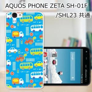 AQUOS PHONE ZETA SH-01F ハードケース/カバー 【Lets Goミニカー PCクリアハードカバー】アクオスフォン スマートフォンカバー・ジャケ