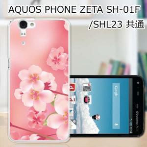 AQUOS PHONE ZETA SH-01F ハードケース/カバー 【春よ PCクリアハードカバー】アクオスフォン スマートフォンカバー・ジャケット