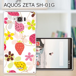 AQUOS ZETA SH-01G SH-02G ハードケース/カバー 【ストロベリー PCクリアハードカバー】アクオスフォン sh01g スマートフォンカバー・ジ
