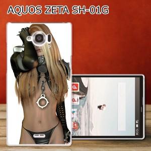 AQUOS ZETA SH-01G SH-02G ケース/カバー 【Lady015 PCハードケース】 アクオスフォン sh01g