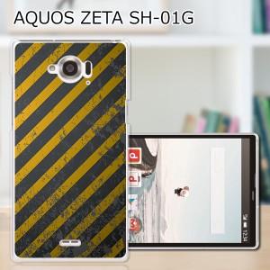 AQUOS ZETA SH-01G SH-02G ハードケース/カバー 【KEEPOUT PCクリアハードカバー】アクオスフォン sh01g スマートフォンカバー・ジャケッ