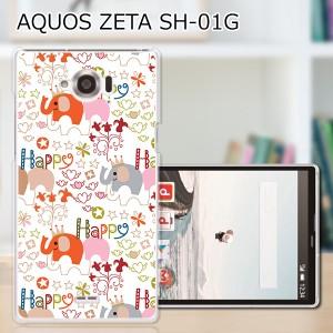 AQUOS ZETA SH-01G SH-02G ハードケース/カバー 【きんぐパォー PCクリアハードカバー】アクオスフォン sh01g スマートフォンカバー・ジ