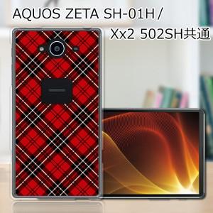 AQUOS ZETA SH-01H TPUケース/カバー 【AKチェック TPUソフトカバー】エクスペリア スマートフォンカバー・ジャケット