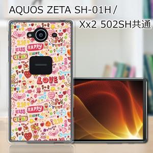 AQUOS ZETA SH-01H ハードケース/カバー 【LOVE214 PCクリアハードカバー】エクスペリア sh01h スマートフォンカバー・ジャケット