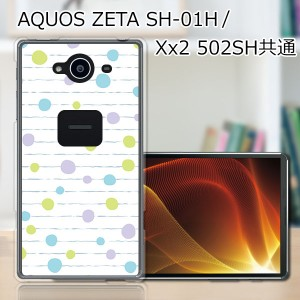 AQUOS ZETA SH-01H ハードケース/カバー 【ナチュラルドット PCクリアハードカバー】エクスペリア sh01h スマートフォンカバー・