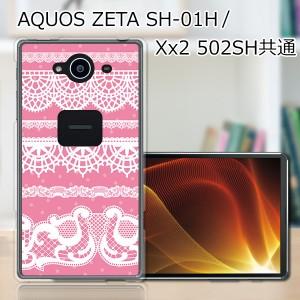 AQUOS ZETA SH-01H ハードケース/カバー 【Pinkレースボーダー PCクリアハードカバー】エクスペリア sh01h スマートフォンカバー