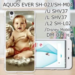 AQUOS EVER SH-02J TPUケース/カバー 【Baby Angel TPUソフトカバー】 スマートフォンカバー・ジャケット