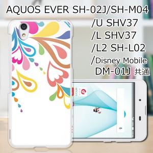 AQUOS U SHV37/EVER SH-02J ハードケース/カバー 【FlashFlash PCクリアハードカバー】 スマートフォンカバー・ジャケット