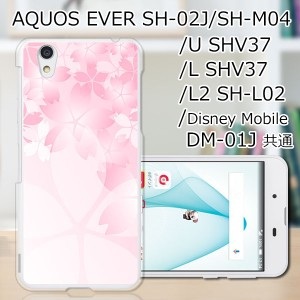 AQUOS U SHV37/EVER SH-02J ハードケース/カバー 【桜咲く PCクリアハードカバー】 スマートフォンカバー・ジャケット