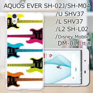 AQUOS U SHV37/EVER SH-02JTPUケース/カバー 【ストラトボーダー TPUソフトカバー】 スマートフォンカバー・ジャケット