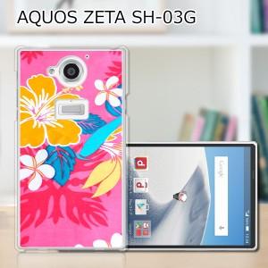 AQUOS ZETA SH-03G ハードケース/カバー 【UY PCクリアハードカバー】 AQUOS ZETA SH-03G スマートフォンカバー・ジャケット