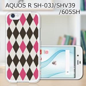 au AQUOS R SHV39 shv39 ハードケース/カバー 【アーガイル PCクリアハードカバー】 スマートフォンカバー・ジャケット