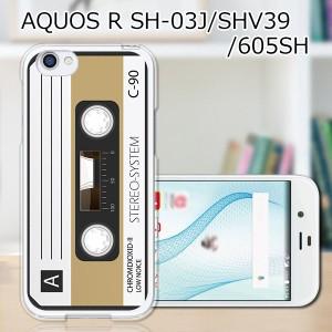 au AQUOS R SHV39 shv39 ハードケース/カバー 【カセット PCクリアハードカバー】 スマートフォンカバー・ジャケット