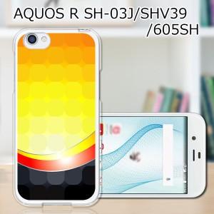 softbank AQUOS R 605SH 605sh ハードケース/カバー 【C.C dot PCクリアハードカバー】 スマートフォンカバー・ジャケット