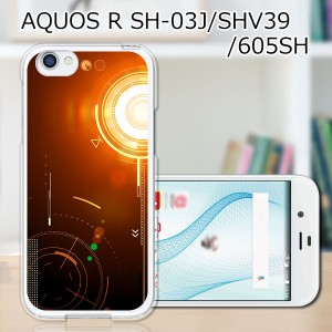 softbank AQUOS R 605SH 605sh ハードケース/カバー 【エレクティカ PCクリアハードカバー】 スマートフォンカバー・ジャケット