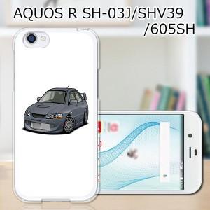 softbank AQUOS R 605SH 605sh ハードケース/カバー 【EVOWRC PCクリアハードカバー】 スマートフォンカバー・ジャケット