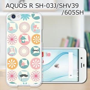 docomo AQUOS R SH-03J sh03j TPUソフトケース カバー 【Cuteドット:カラフル TPUソフトカバー】 スマートフォンカバー・ジャケット