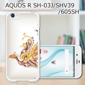 docomo AQUOS R SH-03J sh03j ハードケース/カバー 【火の鳥 PCクリアハードカバー】 スマートフォンカバー・ジャケット