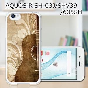 docomo AQUOS R SH-03J sh03j ハードケース/カバー 【History PCクリアハードカバー】 スマートフォンカバー・ジャケット