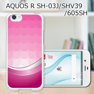 softbank AQUOS R 605SH 605sh ハードケース/カバー 【P.C dot PCクリアハードカバー】 スマートフォンカバー・ジャケット