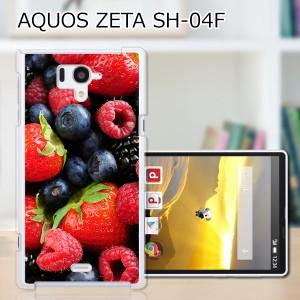 AQUOS PHONE SH-04F ハードケース/カバー 【Veryベリー PCクリアハードカバー】アクオスフォン sh04f スマートフォンカバー・ジャケット