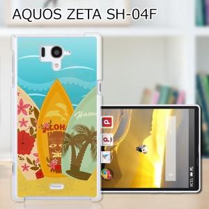 AQUOS PHONE SH-04F ハードケース/カバー 【サーフボード2 PCクリアハードカバー】アクオスフォン sh04f スマートフォンカバー・ジャケッ