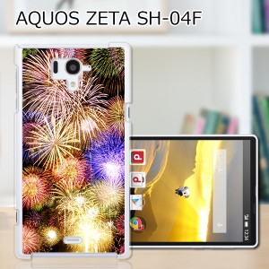 AQUOS PHONE SH-04F ハードケース/カバー 【夏の花火 PCクリアハードカバー】アクオスフォン sh04f スマートフォンカバー・ジャケット