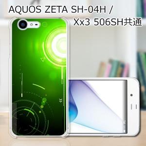 AQUOS SERIE SH04H/506SH ハードケース/カバー 【エレクティカGreen PCクリアハードカバー】 506sh/sh04h 共用 スマートフォンカバー・ジ