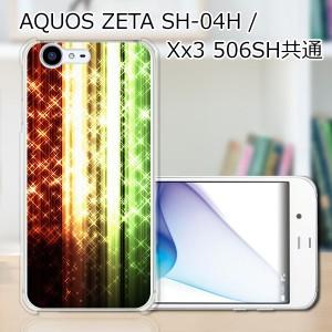 AQUOS SERIE SH04H/506SH TPUケース/カバー 【オーロラストライプ TPUソフトカバー】 506sh/sh04h 共用 スマートフォンカバー・ジャケッ